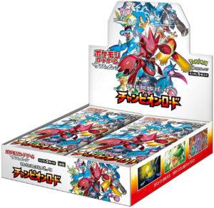 box_bustine_champions_road_sm6b_gcc_pokemontimes-it