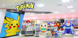 center_pokemon_company_pokemontimes-it