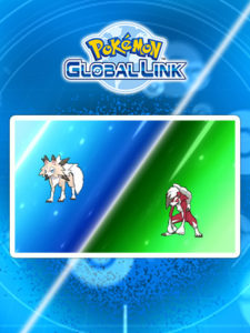 minigioco_globale_scambi_gts_ultrasole_ultraluna_pokemontimes-it