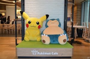 pokemon_cafe_img01_pokemontimes-it
