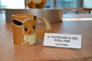 pokemon_cafe_img08_pokemontimes-it