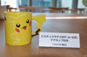 pokemon_cafe_img09_pokemontimes-it