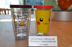 pokemon_cafe_img10_pokemontimes-it