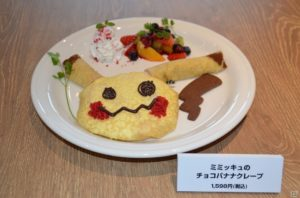 pokemon_cafe_img13_pokemontimes-it