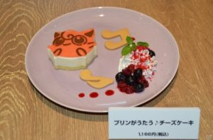 pokemon_cafe_img14_pokemontimes-it