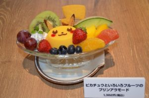 pokemon_cafe_img15_pokemontimes-it