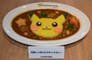 pokemon_cafe_img18_pokemontimes-it