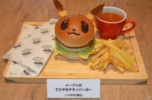 pokemon_cafe_img19_pokemontimes-it