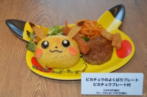 pokemon_cafe_img20_pokemontimes-it