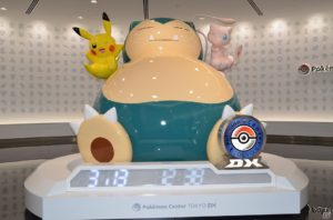 pokemon_center_tokyo_dx_img01_pokemontimes-it