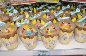 pokemon_center_tokyo_dx_img02_pokemontimes-it