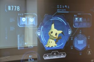 pokemon_center_tokyo_dx_img07_pokemontimes-it