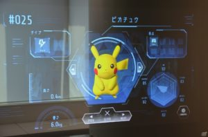 pokemon_center_tokyo_dx_img08_pokemontimes-it