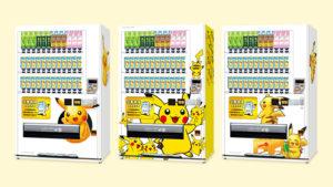 record_vendite_giocattoli_company_pokemontimes-it