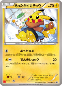 speciale_pikachu_indossa_abiti_accessori_img09_pokemontimes-it