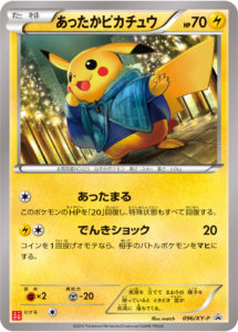 speciale_pikachu_indossa_abiti_accessori_img10_pokemontimes-it