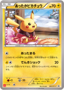 speciale_pikachu_indossa_abiti_accessori_img11_pokemontimes-it