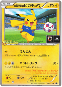 speciale_pikachu_indossa_abiti_accessori_img15_pokemontimes-it