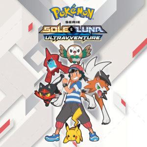 ultravventure_serie_sole_luna_pokemontimes-it