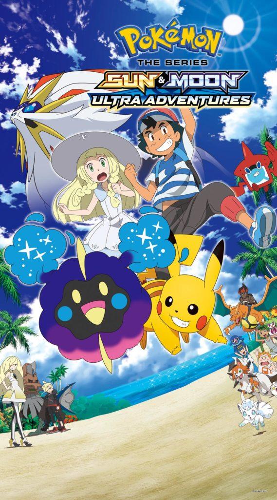 web_ultra_avventure_serie_sole_luna_pokemontimes-it