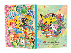20_anniversario_center_gadget_img02_pokemontimes-it