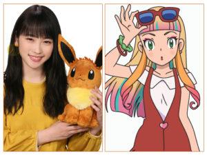 Gkawaei_lisa_doppiatori_storia_tutti_film_pokemontimes-it