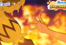 banner_annuncio_zeraora_trailer_storia_tutti_film_pokemontimes-it