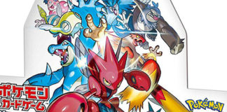 banner_anteprima_sl07_celestial_gcc_pokemontimes-it