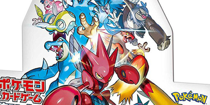banner_anteprima_sl07_celestial_gcc_pokemontimes-it