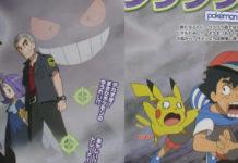 banner_anticipazioni_episodo_74_serie_sole_luna_pokemontimes-it