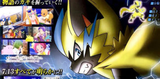 banner_corocoro_zeraora_pokemontimes-it