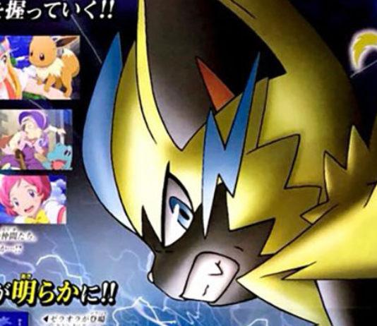 banner_corocoro_zeraora_pokemontimes-it