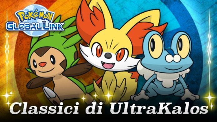 banner_gara_classici_ultrakalos_pokemontimes-it