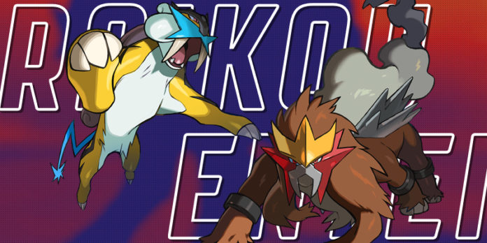 banner_inizio_distribuzione_entei_raikou_ultra_sole_luna_pokemontimes-it