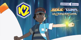 banner_nuova_stagione_k2_ultravventure_serie_sole_luna_pokemontimes-it