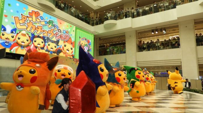 banner_poncho_pikachu_costume_party_evento_pokemontimes-it