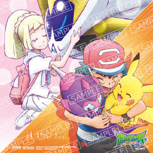 cover_doppia_artwork_lylia_solgaleo_cd_future_connection_sigla_pokemontimes-it
