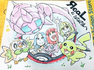 disegno_future_connection_sigla_pokemontimes-it