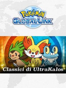 gara_classici_ultrakalos_pokemontimes-it
