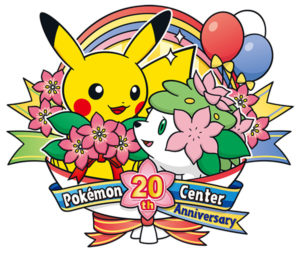logo_20_anniversario_center_pokemontimes-it