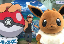 mascotte_eevee_giro_citta_pokemontimes-it