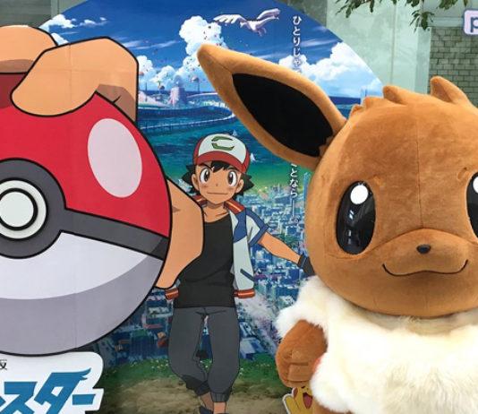 mascotte_eevee_giro_citta_pokemontimes-it