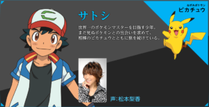 personaggi_img01_storia_tutti_film_pokemontimes-it