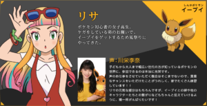 personaggi_img03_storia_tutti_film_pokemontimes-it