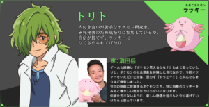 personaggi_img04_storia_tutti_film_pokemontimes-it