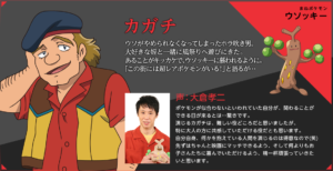 personaggi_img05_storia_tutti_film_pokemontimes-it