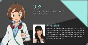 personaggi_img07_storia_tutti_film_pokemontimes-it