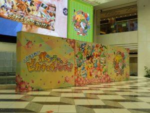 poncho_pikachu_costume_party_evento_img01_pokemontimes-it