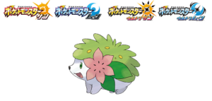 shaymin_anniversario_center_pokemontimes-it