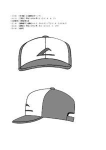 trademark_img01_berretto_ash_pokemontimes-it